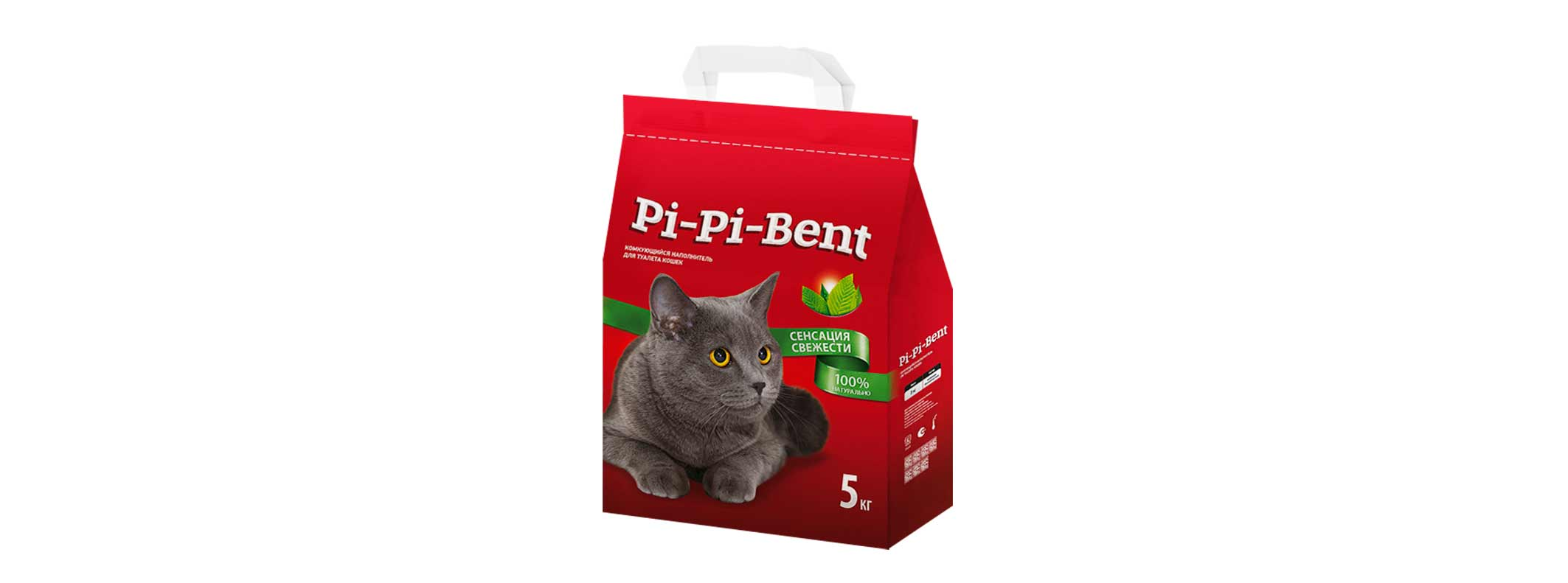 Наполнитель для кошек пи пи бент цена