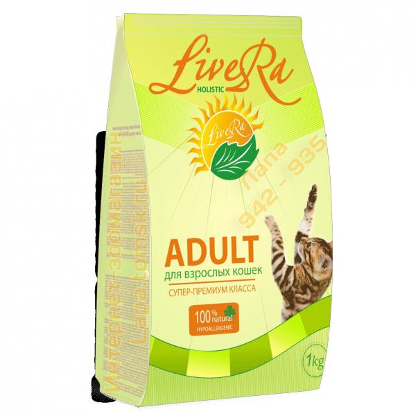 LiveRa ADULT Cat Повседневный корм для взрослых кошек